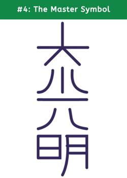 Reiki-Master-Symbol