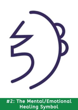 Reiki-Mental-Emotional-Symbol